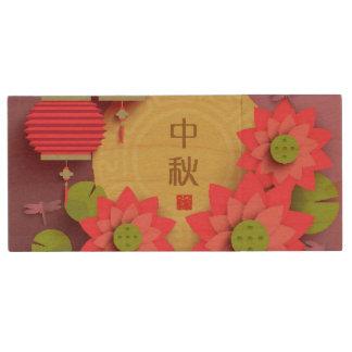 Paper Lotus. Main: Mid Autumn Festival Wood USB 2.0 Flash Drive