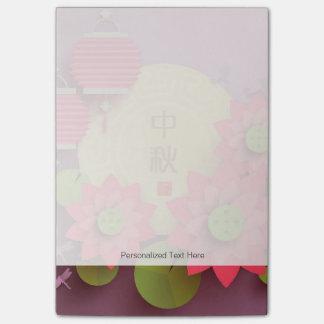 Paper Lotus. Main: Mid Autumn Festival Post-it® Notes