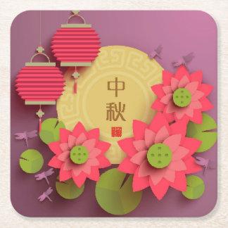 Paper Lotus. Main: Mid Autumn Festival Square Paper Coaster