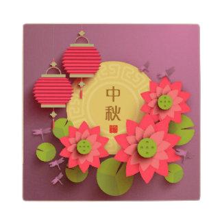 Paper Lotus. Main: Mid Autumn Festival Wood Coaster