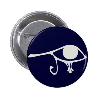 Papyrus Eye of Horus Buttons