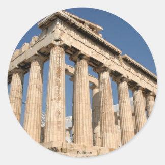 Parthenon sticker