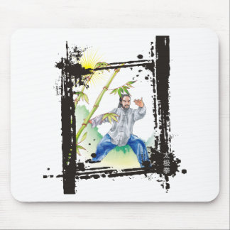 Parting Horse s Mane - Tai Chi Mouse Pads