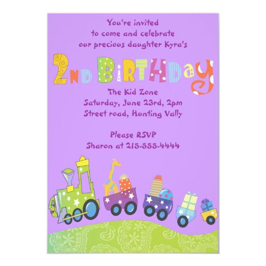 Party Train 2nd Birthday Happy Party Invitation