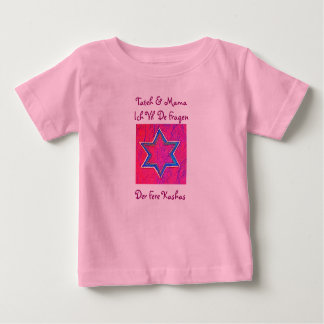 Passover Infant Shirt