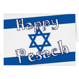 Passover pesach card