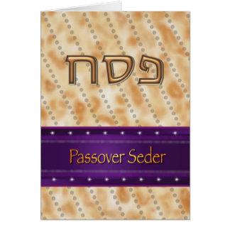 PASSOVER SEDER INVITATION Jewish פסח Matzah Matzo Greeting Card