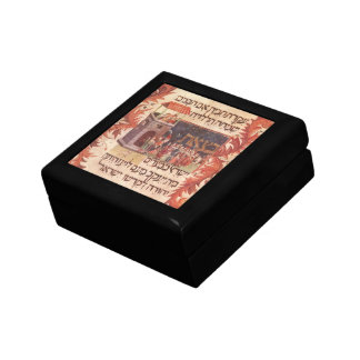 passover small square gift box