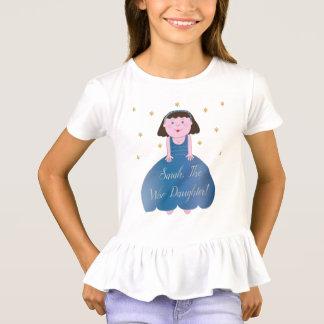 """Passover """"Wise Daughter""""  Girls' Ruffle T-Shirt"""