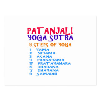 PATANJALI Yoga Sutra Compilation List Postcard