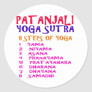 PATANJALI Yoga Sutra Compilation List Round Sticker