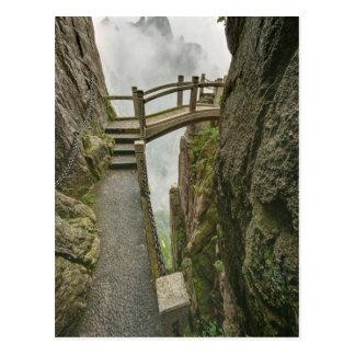 Pathway and small bridge, Yellow Mountain, Postcard