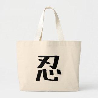 Patience (raccoon dog) bag