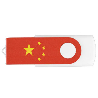 Patriotic Chinese Flag USB Flash Drive