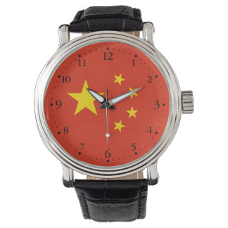 Patriotic Chinese Flag Watch
