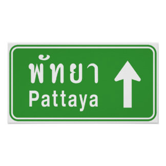 Pattaya Ahead ⚠ Thai Highway Traffic Sign ⚠ Poster