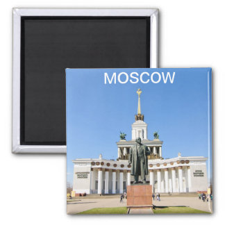 Pavilion, MOSCOW Refrigerator Magnets