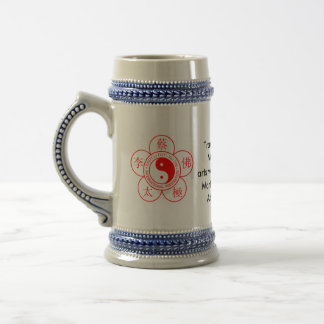 PB Drinking Mug