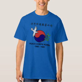 PCK Tall Hanes T-Shirt (L-4X)