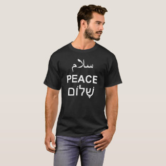 Peace Arabic Hebrew English Text Word Typography T-Shirt
