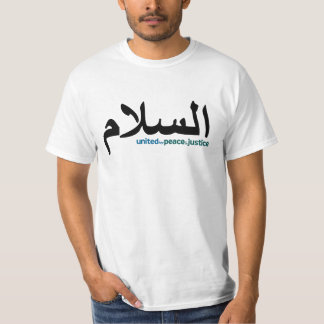 """Peace"" Arabic smaller text T-Shirt"
