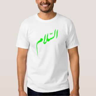 peace arabic t shirts