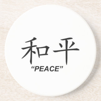 """Peace"" Chinese symbol gifts and products Coaster"