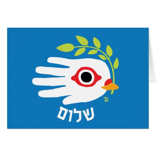 Peace Hebrew Shalom card