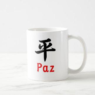 Peace, in Japanese Basic White Mug