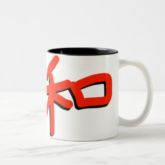 Peace in Japanese-red Two-Tone Coffee Mug