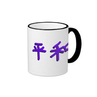 Peace in Japanese. Ringer Mug