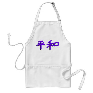 Peace in Japanese Standard Apron