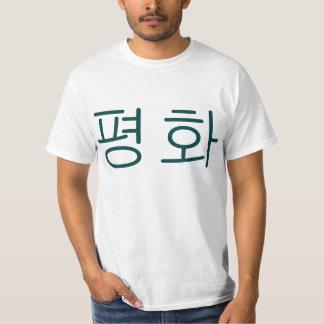 Peace (in Korean) T-Shirt