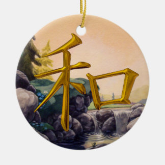 Peace - Japanese Symbol -  SRF Christmas Ornament