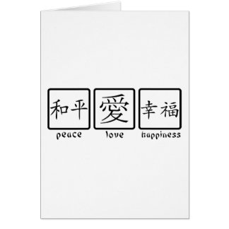 Peace, Love, & Happiness Greeting Card