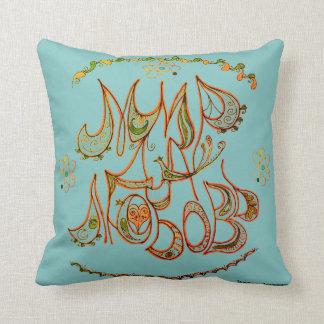 Peace, Love & Science Wish in Russian Cushion