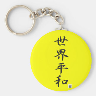 peace of the world black key chains