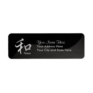 Peace Return Address Label (Yin Yang Back)