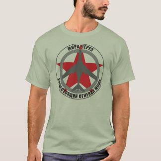 Peace Through Superior Firepower - Russian T-Shirt