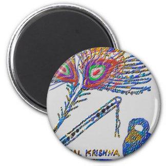 Peacock Feather and Flute - Hare Krishna Fridge Magnet