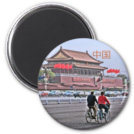 Pekin Peking Beijing refrigerator magnets