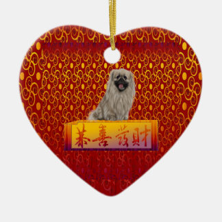 Pekingese Dog on Happy Chinese New Year Christmas Ornament