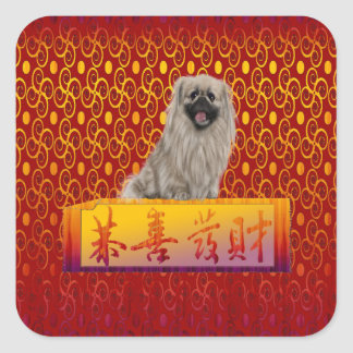 Pekingese Dog on Happy Chinese New Year Square Sticker