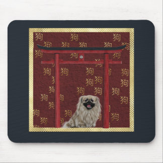 Pekingese Dog, Red Asian Arch, Scattered Sign, Dog Mouse Mat