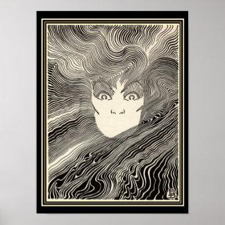 """Pele"" Art Deco Print by Don Blanding 12 x 16"
