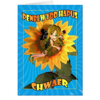 Penblwydd Hapus Chwaer - Happy Birthday sister Greeting Card