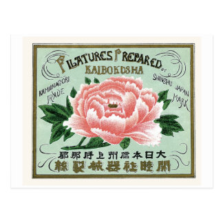 Peony Flowers Vintage Japanese Silk Label Post Card