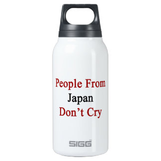 People From Japan Don't Cry