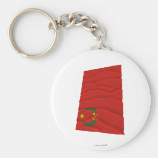 People's Republic of Congo Waving Flag (1970-1992) Key Chain