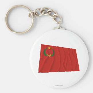 People's Republic of Congo Waving Flag (1970-1992) Key Chains